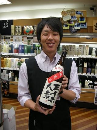 内田さん(三十六人衆).JPG