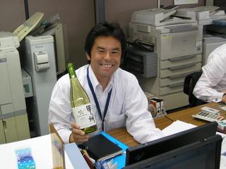 山中係長.JPGのサムネール画像