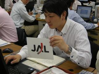 小角さん.JPG