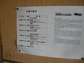 DSCN5214.JPG