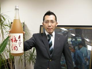 ⑨今月の一本伊藤洋人.JPG